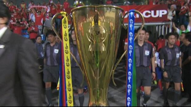 Coupe Suzuki - Singapour prend une option